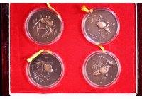 【国庆节纪念章专场】1984年上币金鱼紫铜普制铜章一套4枚