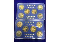 沈阳造币厂 12生肖纪念铜章